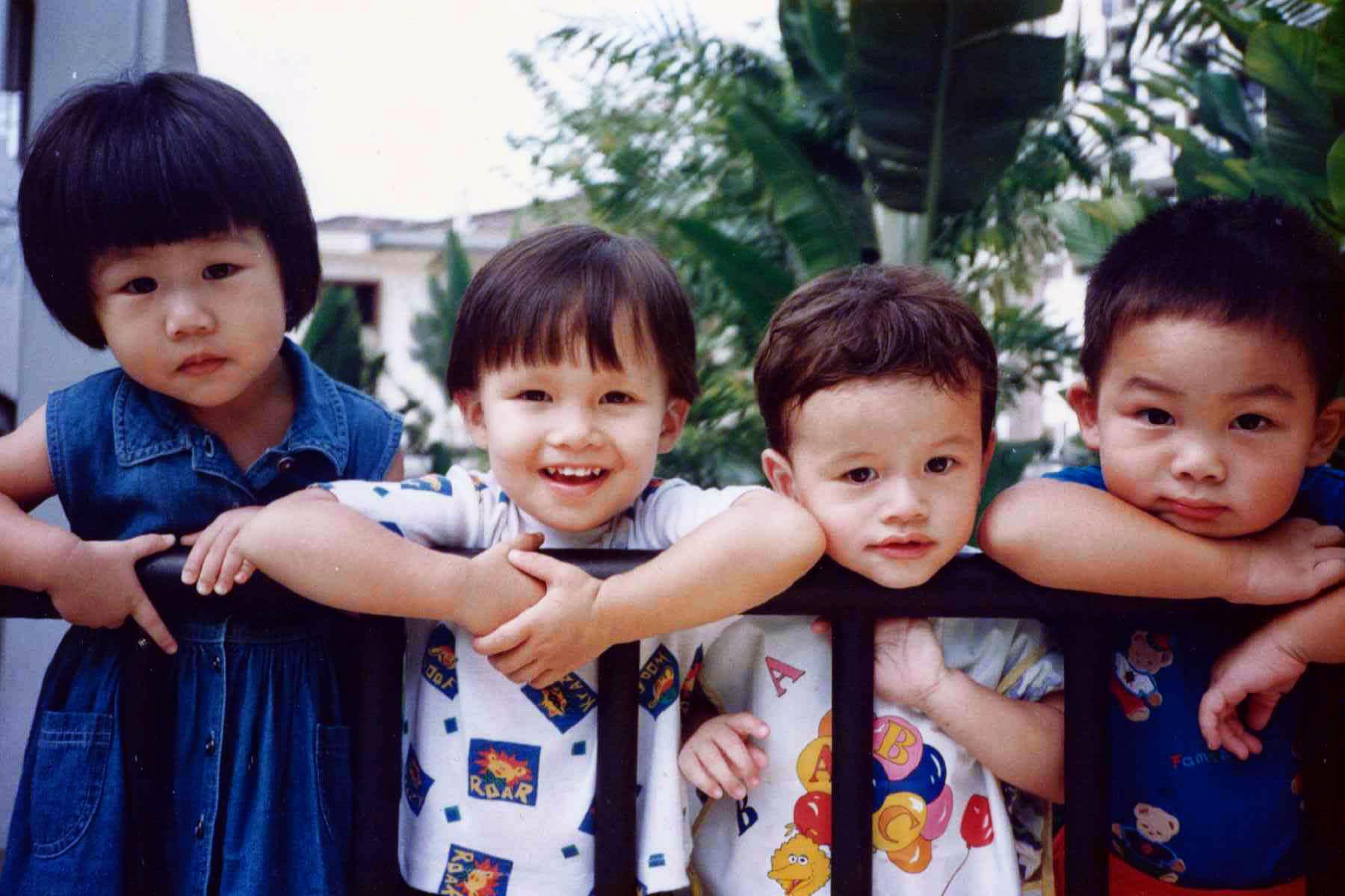 Heartfield Four friends (1995)